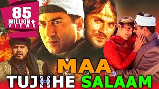Maa Tujhe Salaam (2002) Full Hindi Movie | Tabu, Sunny Deol, Arbaaz Khan, Inder Kumar, Rajat Bedi