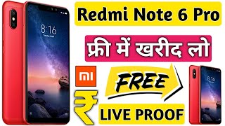 How to Buy Free Redmi Note 6 Pro Mobile By A Website