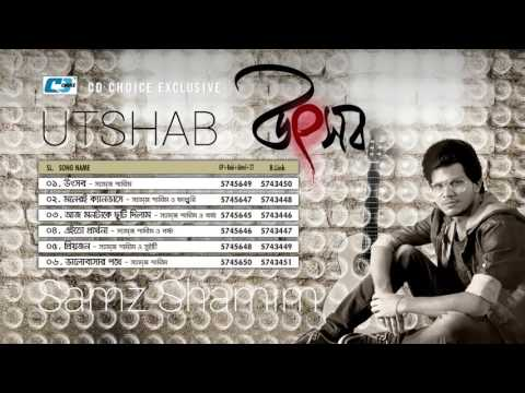 Utshob | Shamj Shamim | Audio Jukebox | Bangla New Song 2016