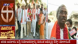 Serlingampally BJP MLA Candidate Yoganand Face To Face | Election With TV5