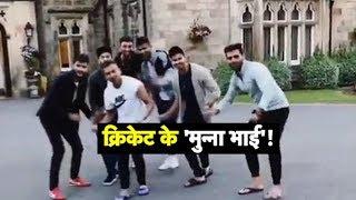 Going Viral: 'Sanju' Fever Grips Young India Stars Shreyas, Prithvi, Shardul   Sports Tak