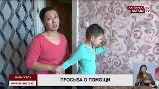 В Кызылорде бездомная мать с двумя детьми-инвалидами ищет деньги на операцию