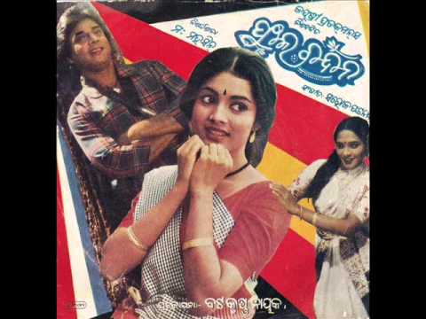 Alka Yagnik sings Nahin Mo Pade Aaji Nupura.. in Odia Movie...