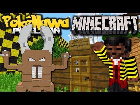 Minecraft Pixelmon: Badge Battle VS Gym Leader Markus - Pokenawa Server