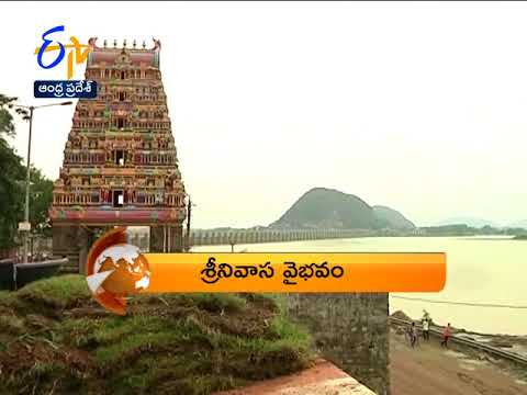 Andhra Pradesh | 5th July 2018 | 360 | 7-30 AM | News Headlines