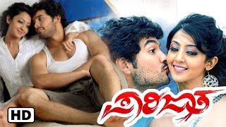 PARIJATHA   #Romantic Kannada Movie HD   Diganth,Aindritha Ray  Musical Hit Latest Upload 2016