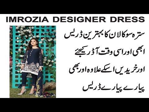 latest lawn  dress collection for girls irls 2018 collection design||stylish kurties for girls