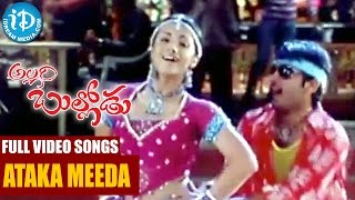 download lagu Allari Bullodu Movie - Ataka Meeda Undammo  Song gratis