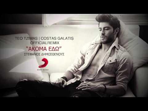 Stefanos Dimosthenous - Akoma Edo [Teo Tzimas Costas Galatis Official Remix]
