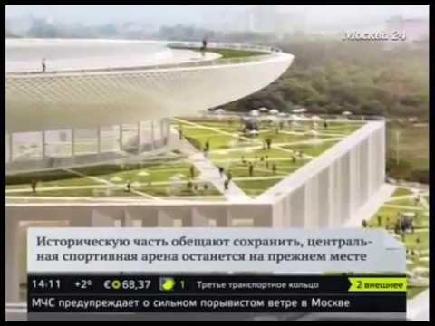 Реконструкцию стадиона Торпедо обсудят с москвичами
