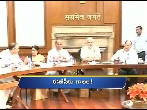 4 PM | Ghantaravam | News Headlines | 7th January 2019 | ETV Andhra Pradesh