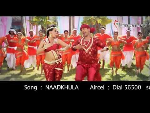 Naad Khula : Karuna Shiv Shankara  (Marathi)- Official Release...