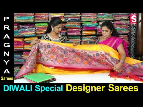 2018 Latest Designer Sarees with Low Price | Pragnya Sarees Hyderabad | DIWALI Special Sarees Offers