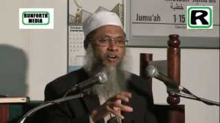 Halal, Haram and the Doubtful or Suspected -ELM Bangla Quran Tafseer by Shaykh Abdul Qayyum
