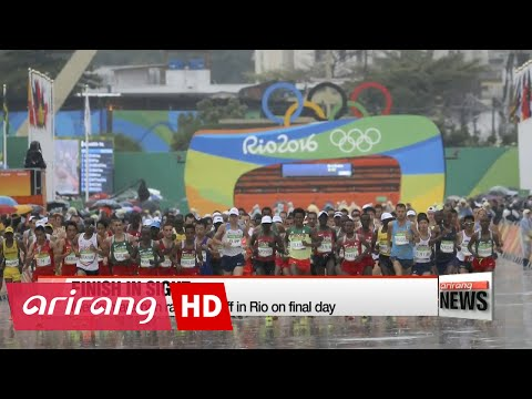 Rio 2016: Men's Marathon kicks off last day of 2016 Olympics