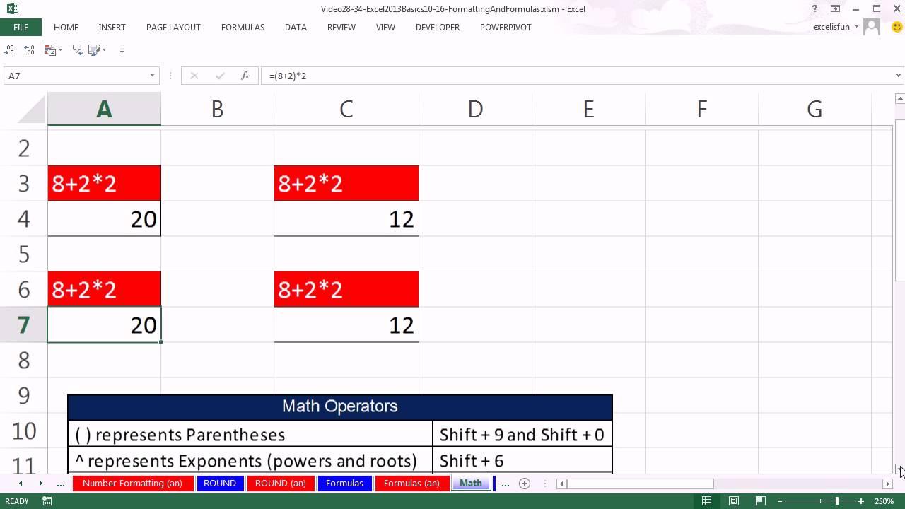 Автоматическая дата в Excel  EXCELOFFICERU