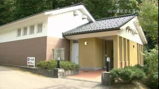 石川県中能登町 観光ビデオ「お父さんの生まれた町」