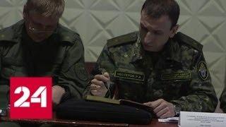 Бойня в Керчи: новые подробности - Россия 24