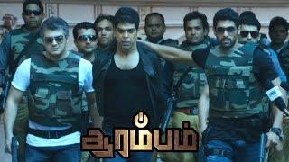 Arrambam | Arrambam full Movie Scenes | Nayantara reveals Ajith's past | Rana & Ajith Mass scene