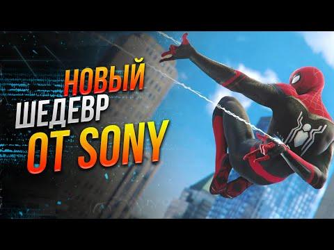 ЧТО НАС ЖДЕТ - ШЕДЕВР ИЛИ ПРОВАЛ? | MARVEL's SPIDER-MAN PS4