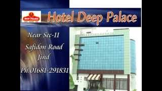 Hotel Deep Palace, Jind (Haryana)