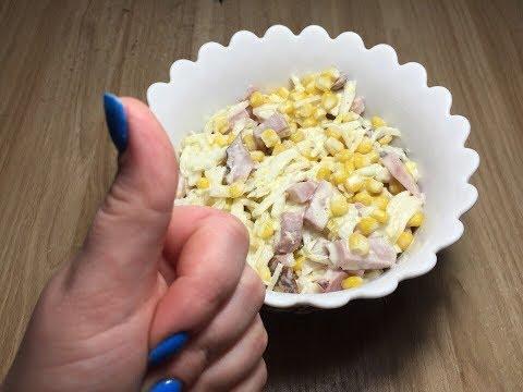 Очень вкусный и легкий салат за 5 минут!