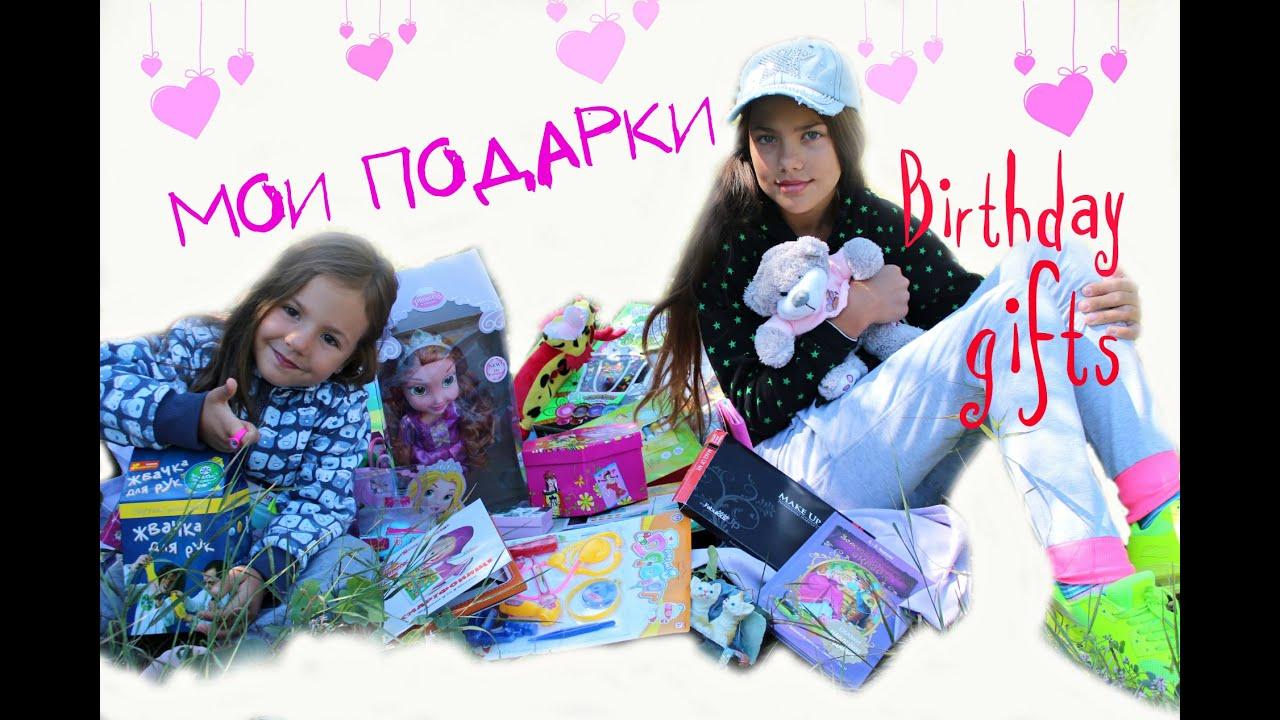 Подарок на день рождения Tissot Блог 55