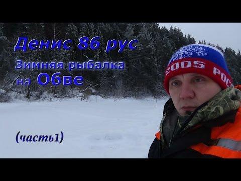прогноз клева рыбы в ильинском районе пермского края
