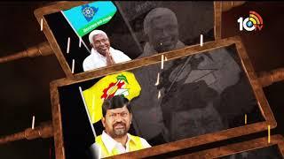 పోరు తెలంగాణ..| #porutelangana | Telangana Politics | #TSPoll |