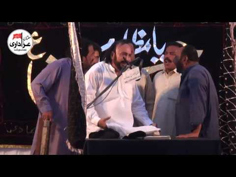 Zakir Syed Altaf Hussain Shah | Majlis 6 Zilhaj 2017 | Safdar Lodge, Eid Gah Multan
