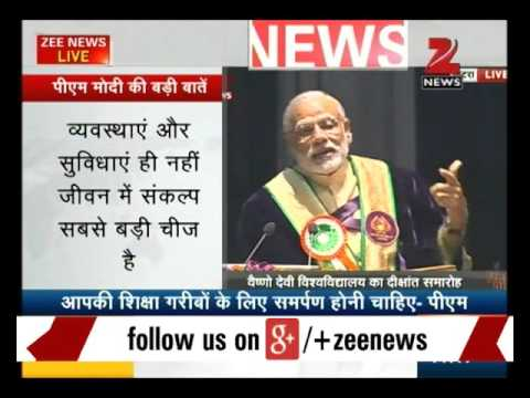 PM Modi Live From Mata Vaishno Devi University : Part 3