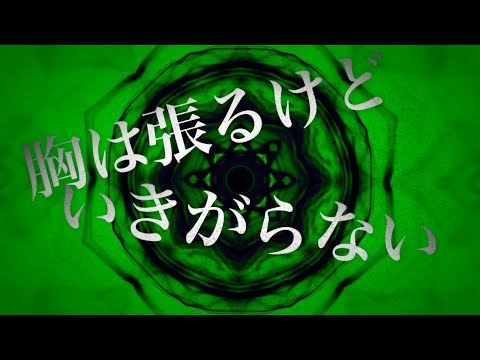 Lyric Video   Ken The 390   Shock Feat.sky Hi,kreva,mummy D