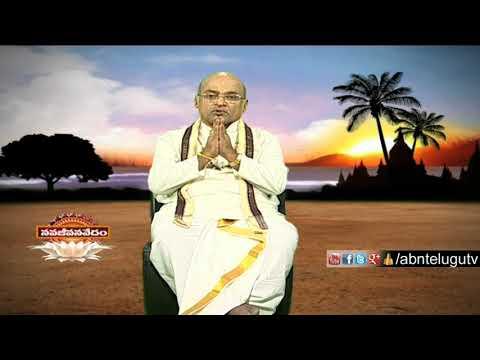 Garikapati Narasimha Rao About Fake Astrologers | NavaJeevana Vedam | ABN Telugu