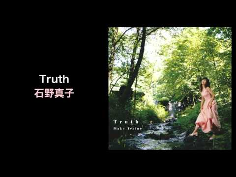 Truth - 石野真子 (Mako Ishino, COME TRUE RECORDS)