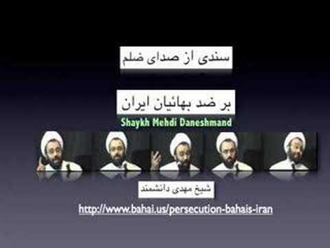 شیخ مهدی دانشمند و بهاییان Mullah incites against Bahais
