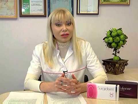 Диспорт - Центра эстетической косметологии Людмилы Игнатьевой : Axerwap video downloader