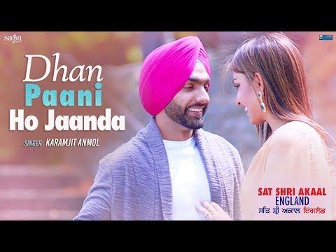 Dhan Paani Ho Jaanda | Karamjit Anmol | SAT SHRI AKAAL ENGLAND | Jatinder Shah | Punjabi Song 2017