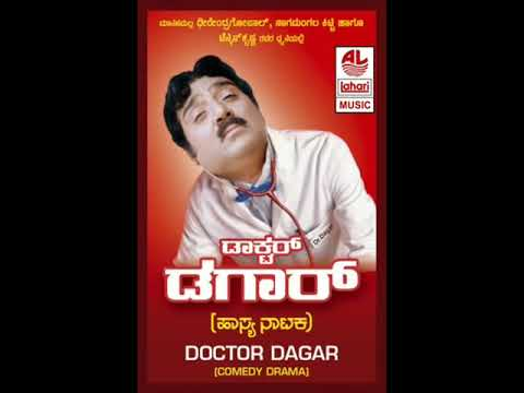 Kannada Comedy Drama - Mathina Malla Dheerendra Gopal video