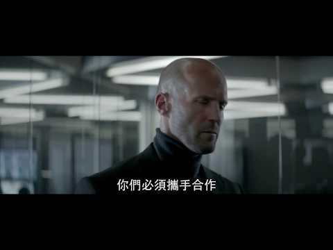 【玩命關頭:特別行動】好朋友篇 - 7月31日 IMAX同步震撼登場