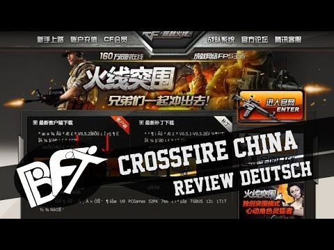 Crossfire China/Chinese [CH] Review/Vorstellung *Deutsch*