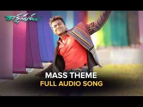 Masss Theme Song | Rakshasudu