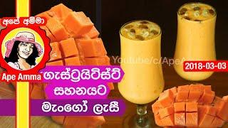 Mango lassi healthy drink