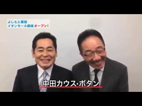 中田カウス・ボタンの画像 p1_27