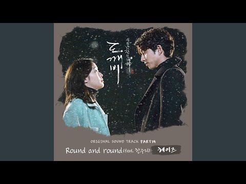 Round And Round (Feat. 한수지) Round And Round (Feat. Han Suji)