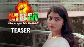 Mera Bharat Mahan Movie TEASER  | Priyanka Sharma