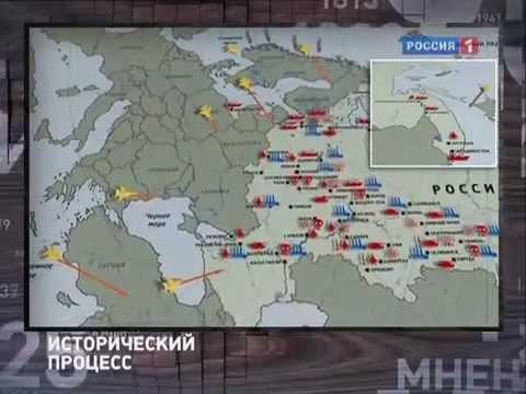Возможная ядерная война с США (U.S. nuclear war with Russia)