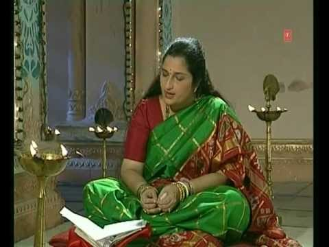 Mahalakshmi Ashtak By Anuradha Paudwal I Shubh Deepawali video