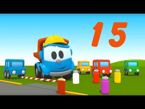 Leo e le macchinine colorate costruiscono parcheggi e casette - compilation di cartoni animati