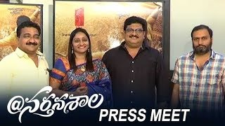 Naratanasala press meet ||  Naga Shourya || Kashmira Pardeshi ||  Filmylooks