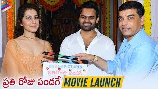 Sai Dharam Tej Pratiroju Pandaage Movie Launch | Raashi Khanna | Maruthi | Thama S | 2019 Movies